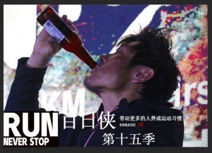 """""""侠15""""开启招募︱2020年"""